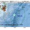 2017年08月03日 22時54分 関東東方沖でM3.6の地震