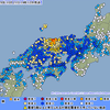 鳥取県で震度6弱! 西日本の広い範囲で震度4を観測