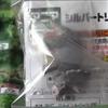 【古生物玩具】[非売品]アニア「シルバートリケラトプス(子ども)」