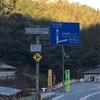 【ライドルート】和歌山市から和泉葛城山、龍門山ループを走る。