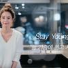 """ハン・イェスル(한예슬) Stay Young いつまでも""""若く""""生きる秘訣"""