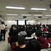 イベント『はじめての海外文学スペシャル』参加!