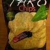 MAXI TARO Chips Wasabi