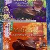 カカオポリフェノールが豊富なチョコレート!シミ、くすみを撃退?