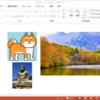 PowerPointのファイルサイズを小さくする方法