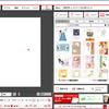 年賀状印刷ソフトはこれ!郵便局のはがきデザインキット(無料)