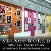 【韓国旅行記1人旅2016年】SHINee WORLD SPECIAL EXHIBITIONからの帰国