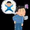 仕事や家事の疲労回復や、スポーツの疲労回復にリカバリーウェアーを試してみて下さい!