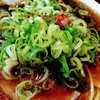 新福菜館 中華そば