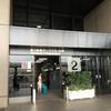 香港旅行記 1 空港バスに乗り遅れた!