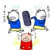 赤ちゃん出産の流れ!陣痛~出産までの流れを確認【初産婦用】