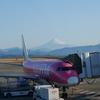 路線が増えて便利になった富士山静岡空港。飛行機ウォッチングにもおススメです