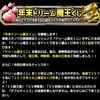 level.1257【誘惑のイベント】年末ドリーム魔王くじ開催!!