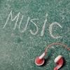 音楽は時と場合によって使い分けろ!寝る時に聴く音楽、集中したい時に聴く音楽