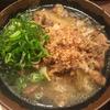 香川一福で肉うどん(神田)