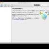 LPIC試験対策 MacにLinux環境を構築する 1