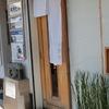 四谷三丁目の「の弥七」で紅麻婆豆腐定食。