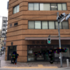 麻布十番『豆源本店』で買いたいおすすめの「塩おかき」と「煎りたてなんきん豆」。