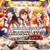 『ミリオンライブ! シアターデイズ』配信開始!! 目指せトップアイドル!