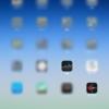 iOS12にアップデート