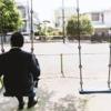 どケチ夫婦☆の「産後クライシス予防法!~家族になる臨界期~」