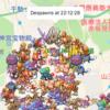 ポケビジョン・ポケウェアの代わりに?「ポケマップ」「Go Map」の使い方について