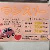大阪のレンタカー、中古車販売  激安価格!!