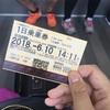 【おまけの沖縄02】那覇ぷらぷら
