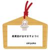 2019年の akiyoko blog 振り返り