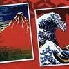 【日本の伝統シリーズ】浮世絵・富嶽三十六景(葛飾北斎)の飾り凧