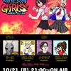 10月21日のシシララTV『くにおくん外伝 River City Girls』実況に出演してくるぜ!