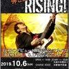 弾き語りLIVE「 RISING!」