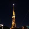 top of towerに灯りがともり  街には煌めく観覧車とモンスター・・・・間もなくHalloween