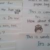 【英語学習法】英語の音読練習に効果を発揮する「格安フラッシュカード」の作り方・学習法。英語は、声に出して練習するのがとても大事。