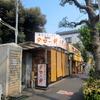 【厳選】東京23区で「24時間営業」ラーメンだったらここ!そんな10選!