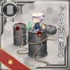 工廠任務に必要な装備・資源まとめ(2020/06/03更新)