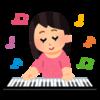 休校中にアプリSimply Pianoでピアノレッスン