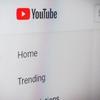 今年の夏はYouTubeへのトライでした。4回の早起きと2回の動画の成果は?