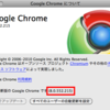 Chrome 8でWebGLが使える様になりました