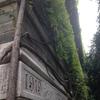 都市と建築のブログ Vol.40: 南京:多少楼台煙雨中 up!