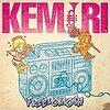 KEMURI伊藤ふみおの声とFREEDOMOSH
