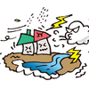 【嵐前燻】〜知識と知恵の理解の乖離〜