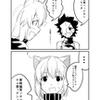 にゃんこレ級漫画 「ヘッドホン」