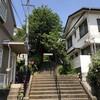 「永寿山海福寺」(東京都目黒区)