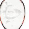 ウィンブルドンでスリクソン契約選手のステンシルがダンロップになってる (テニス)