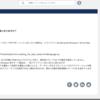 SFDC:データローダの推奨環境について