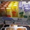 名産・名物食べ歩き(木村ミルクプラント・福島県いわき市)