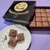 『マリアージュ・フレール』のチョコレート、ショコラデマンダレンマルコポーロ&フェニックス。