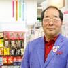 「ドン底からヌケ出す方法」をダイソー矢野社長が語った。