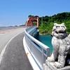 沖縄の高速道路事情【レンタカーでの注意点というか。。】